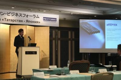 Георгий Морозов представляет новейшую разработку INCOMSTEEL 100 на бизнес-форуме в Токио.